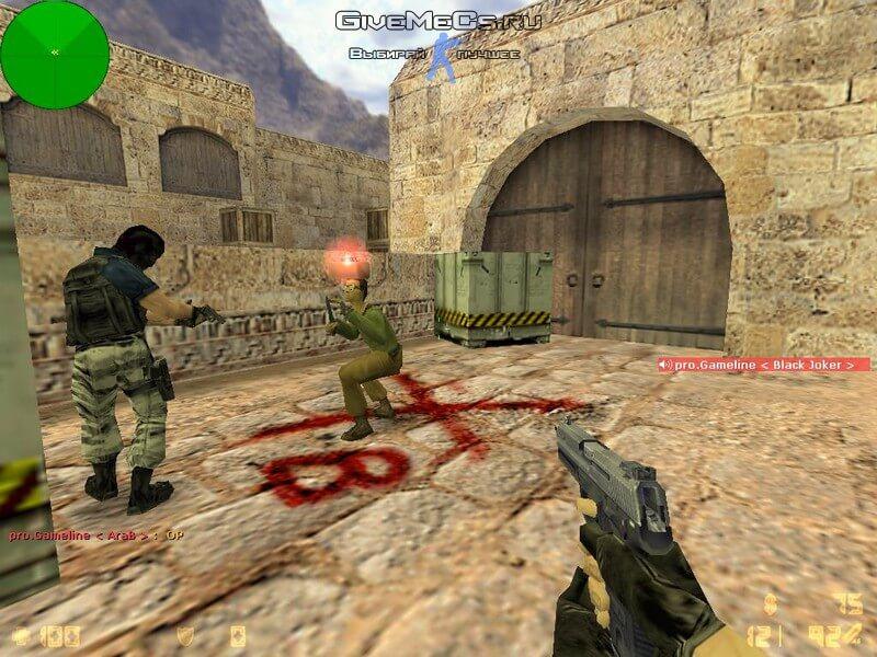 Скачать контру 1.6 - Bomb Planted