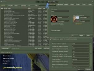 кс 1.6 бесплатно - сервера для игры по интернету