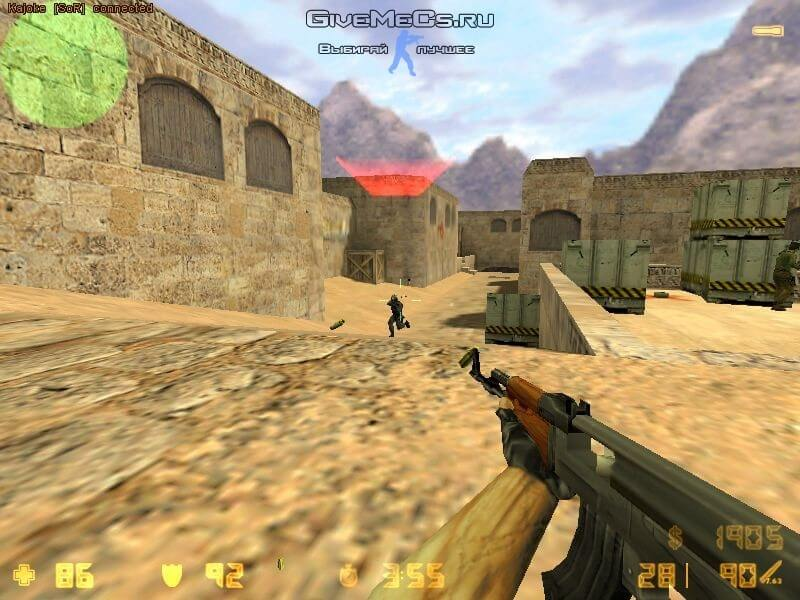 Counter-Strike 1.6 2012