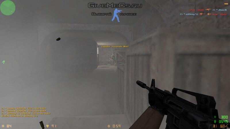 Counter Strike V34 по Интернету скачать