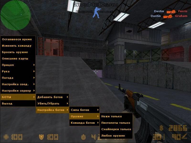 Как сделать ботов в counter-strike source