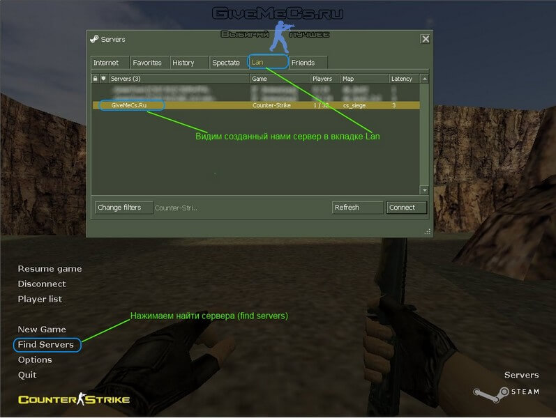 скачать игры на компьютер по локальной сети