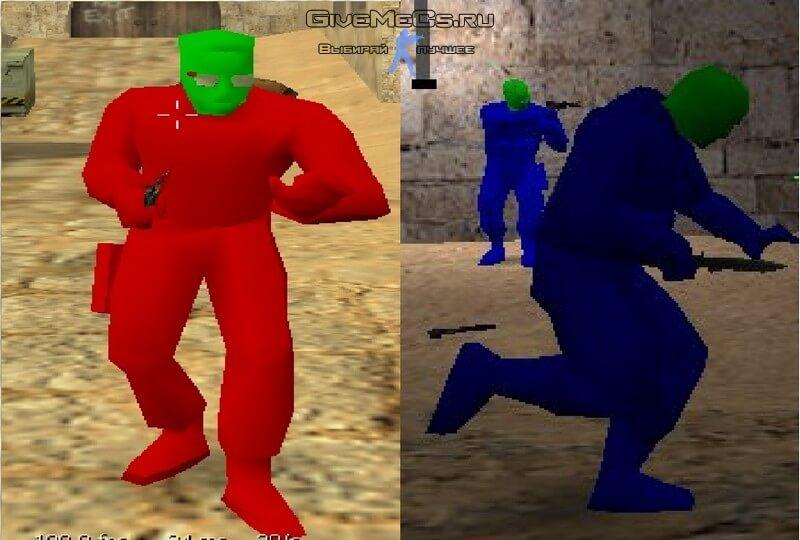 синие и красные модели игроков для cs 1.6