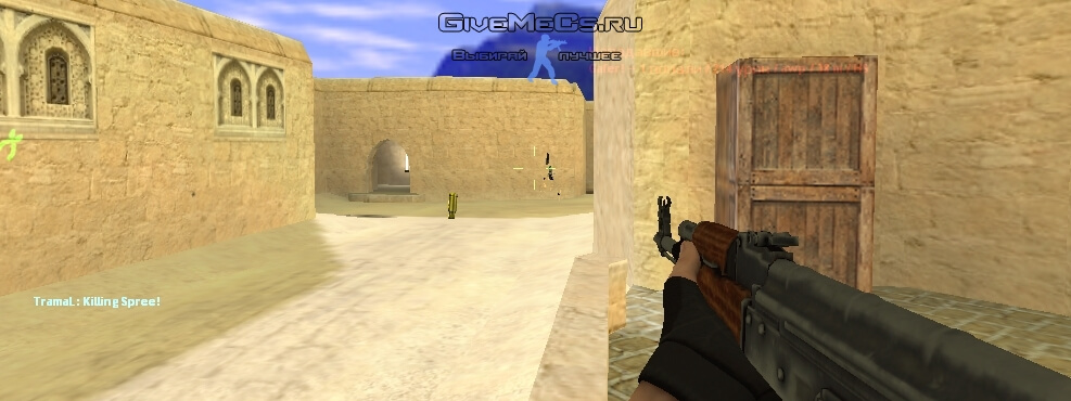 ak47_model_from_cs_go_for_cs16