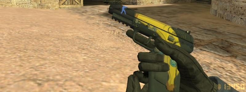 FiveSeven желтый банан