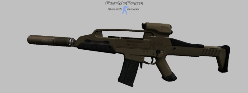 Модель М4а1 - Xm8