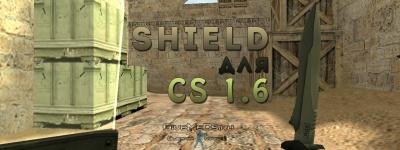 Модель Shield with black digital camo hands